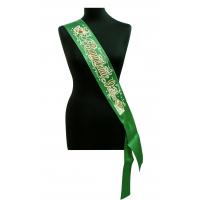 Ленты для выпускников 9 класса - Ленты Выпускникам 9-го класса зеленые , атлас (с объемной надписью - 3D)