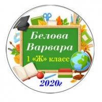 Макеты значков на заказ - Первокласснику на заказ (109)