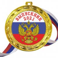 Медали для выпускников, цветные - Медали Выпускникам 2022 - цветные (01)