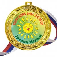 Медали для Выпускников детского сада - именные, цветные - Медали для Выпускников детского сада - именные, цветные (12)