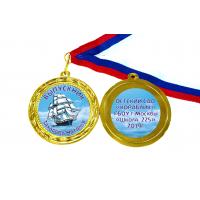 Медали для Выпускников детского сада - именные, цветные - Медали для Выпускников детского сада - именные, цветные, двухсторонние (34)