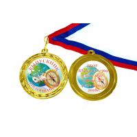Медали для Выпускников начальной школы - именные, цветные - Медали для Выпускников начальной школы - именные, цветные (14)