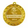 Медали ПЕРВОКЛАССНИКАМ - ПРЕМИУМ - Медаль Первоклассник - 2021г