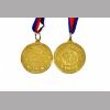 Медали для выпускников 1-го класса - Медали выпускникам 1-го класса