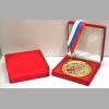 Коробочки - Коробочка для медали (диаметром 70мм)