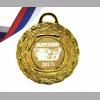 Медали для Выпускников - Медаль для выпускника 2021 года