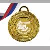 Учителю - Медаль - Лучшей учительнице (5 - 69)