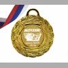 Медали на заказ для Выпускников - Медаль выпускнику на заказ (5 - 19)