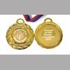 Медали на заказ для Выпускников Детского сада. - Медаль на заказ - Выпускник детского сада, именная (5 - 64)