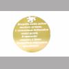 Медали на заказ для Выпускников - Стих для большой медали на заказ