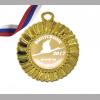 Медали на заказ для Выпускников Детского сада. - Медаль на заказ - Выпускник детского сада (3 - 1423)
