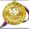 Медали для выпускников 1-го класса - Медаль для выпускника 1-го класса именная