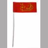 Флаги - Флажок «Выпускник» (детский)