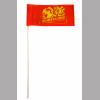Флаги - Флажок «Выпускник» (взрослый)