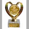 Учителям - Кубок на заказ для учителя - именная (С - 23+1678)