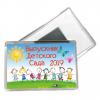 Магниты для выпускников детского сада - Магниты для выпускников детского сада 2022 (015)