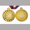 Медали на заказ для Выпускников начальной школы - Медали на заказ для выпускников начальной школы - именные (3 - 77)