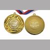 Медали на заказ для Выпускников начальной школы - Медали на заказ для выпускников начальной школы - именные (4 - 77)