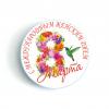 8 марта - Значки - С 8 марта (15)