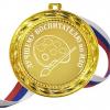 Медали для работников детского сада - медаль - Воспитателю по ИЗО