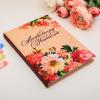 Подарки для Учителей и воспитателей - Ежедневник