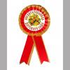 Значки розетки для Выпускников детского сада - Значок-розетка для Воспитательницы детского сада (ЗК - 022)