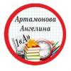 Макеты значков на заказ - Первокласснику на заказ (108)