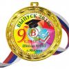 Медали для Выпускников 9 класса - именные, цветные - Медали на заказ для выпускников 9го класса (25)