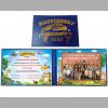Дипломы для выпускников детского сада - Дипломы на заказ для выпускников детского сада с фотографией группы (синий)