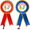 Розетки для Первоклассников - Значок-розетка - Первоклассница 2021г (093 с золотом)