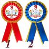 Розетки для Первоклассников - Значок-розетка Первокласснику 2021г - Я первоклассник (038г с золотом)